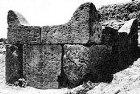 Ancient altar or baamah