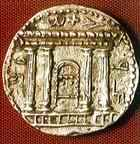 The Bar Kochba coin, depicting the exterior of the Temple in Jerusalem